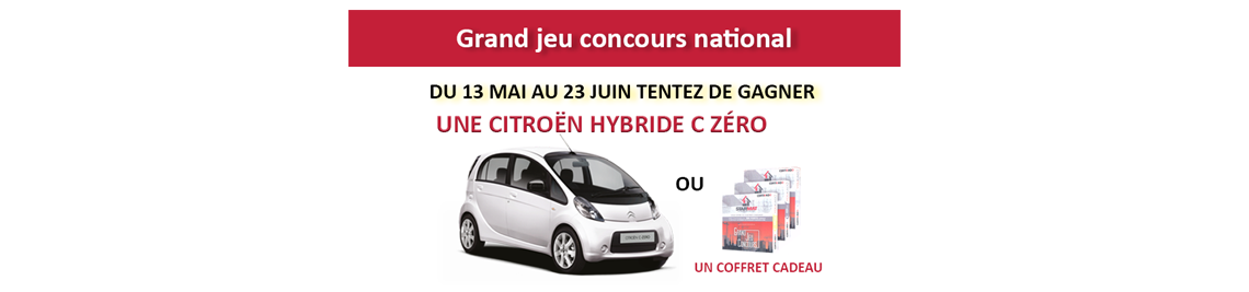 Grand jeu concours national - une voiture à gagner !